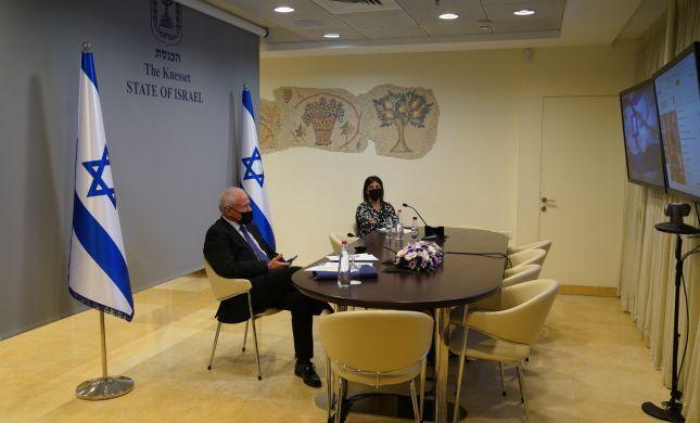 האיגוד הבינלאומי קורא לישראל לשחרר מחבלים