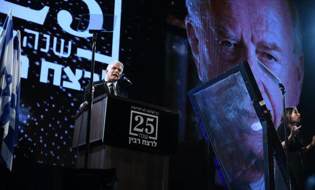 לפיד בכיכר רבין: אומרים למוחים נגד רבין - עד כאן