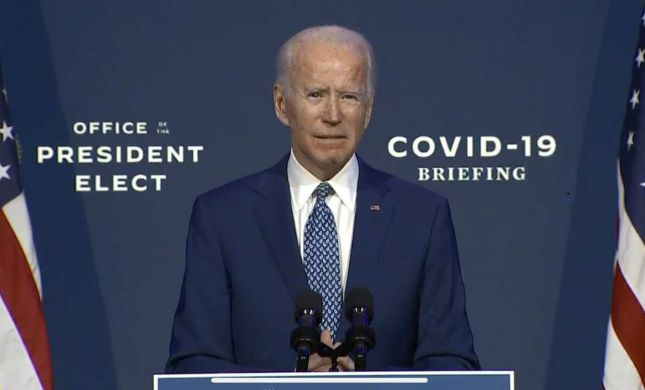 """ביידן: """"מצפה לנו חורף קשה, רק אחריו יגיע החיסון"""""""