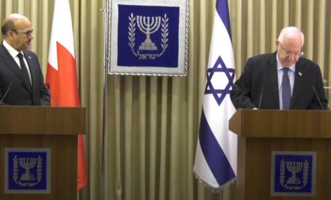 """ריבלין לשר החוץ של בחריין: """"הראנו שזו העת לשלום"""""""