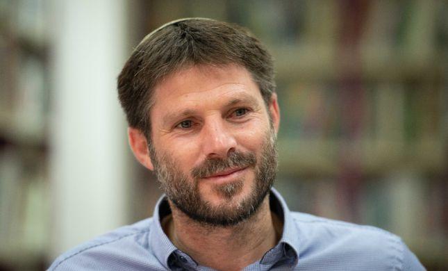 סמוטריץ': אין חובה לציית לפסק בית המשפט העליון