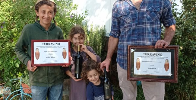 כבוד לשומרון: פרסים בתחרות היין הבנילאומית