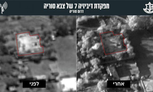 """צה""""ל מפרסם תמונות מהמטרות שנפגעו בסוריה"""