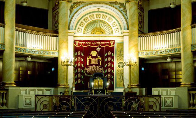 אירוע ירי באוסטריה: הרוגים ופצועים בבית הכנסת בוינה