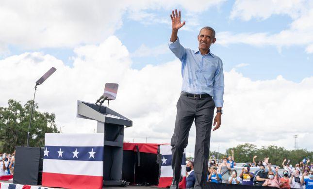 """אובמה לצד ביידן בעצרת: """"לטראמפ אכפת רק מעצמו"""""""