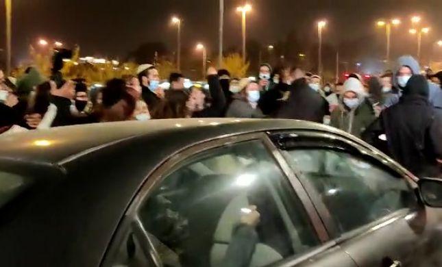 התפרעויות בהפגנה: 26 עצורים ואלימות נרחבת