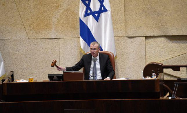הכנסת ה-23 פוזרה רשמית: ישראל הולכת לבחירות