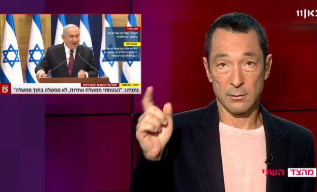 אאוץ': גיא זהר ערך בדיקה לבדיקה של חדשות 13. צפו