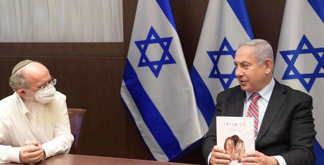 """""""הספר הזה צריך להיות בכל בית בישראל"""""""