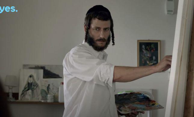 התעגעתם? 'שטיסל' עונה 3 - פרק הבכורה. צפו