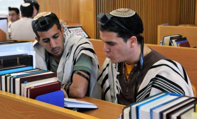 התגייסו להצמחת גדולי תורה מבני הציונוות הדתית
