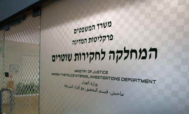 """מח""""ש הגישה כתב אישום נגד מפקד תחנה בירושלים"""