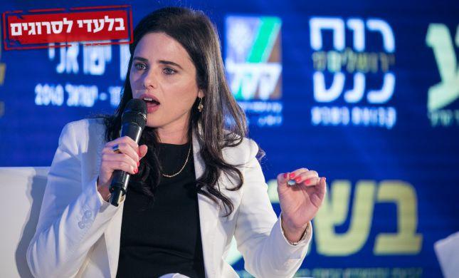 איילת שקד: מדינת היהודים? תלוי בבית המשפט