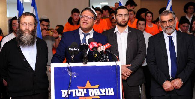 """עוצמה יהודית מתכננת לרוץ שוב: """"פנינו קדימה להמשך"""""""