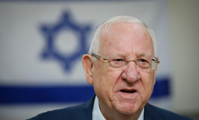 ריבלין לביידן: יש לעבוד על שלום בין ישראל לפלסטינים