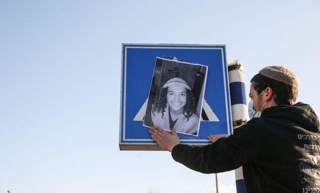"""מח""""ש חקרה 4 שוטרים בגין מותו של אהוביה סנדק"""