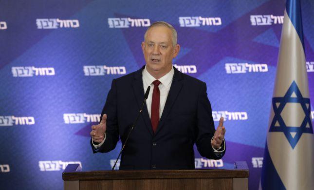 """כחול לבן תתמוך בפיזור הכנסת: """"לא אעמוד מנגד"""""""