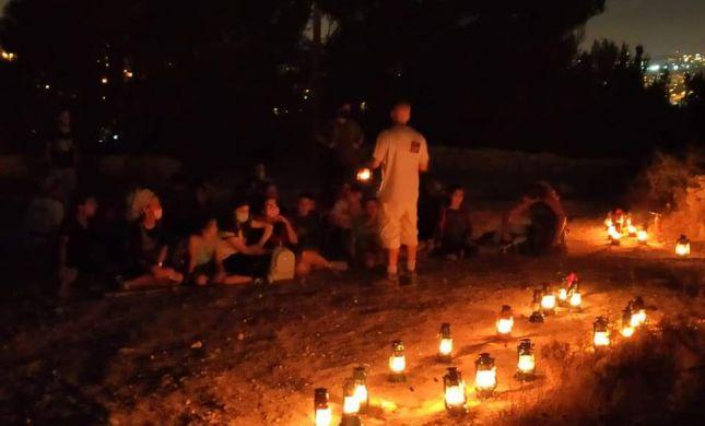 עיריית ירושלים מציגה: ספארי לילה