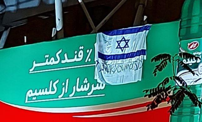 """""""תודה למוסד"""": שלט עם דגל ישראל הוצב בלב טהרן"""