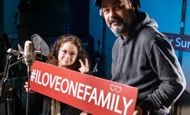 'סופה בלב': מאחורי הקלעים לקליפ של משפחה אחת