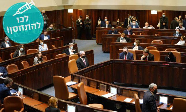 """יו""""ר הכנסת: המליאה תתכנס ביום ראשון לאשר את החוק"""