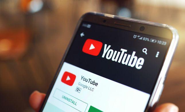 גולשים מדווחים: תקלה עולמית ביוטיוב ובגוגל