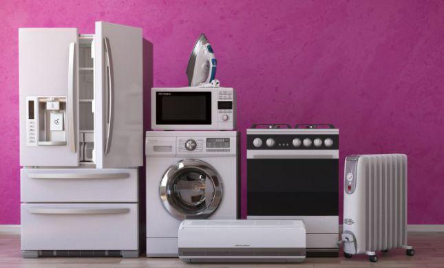 פתוח בשבילכם בסגר: מגוון מוצרי חשמל וכסף מתנה