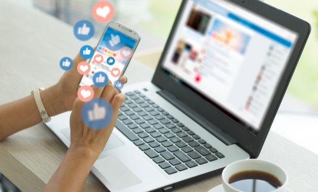 שמים סוף להסתה: השקת התו הסגול ברשתות החברתיות