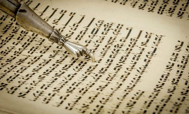 חוק הלאום | מעמד השפה העברית פוגע בערבים?