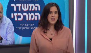 חדשות ברנז'ה, חדשות המגזר, מבזקים אמילי עמרוסי חושפת: פוטרתי מישראל היום