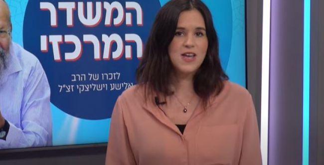 אמילי עמרוסי חושפת: פוטרתי מישראל היום