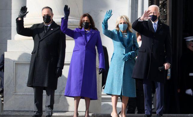 השמים הם הגבול: בחירת לבוש מרתקת של ג'יל ביידן