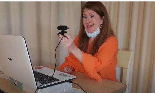 צפו: נויה מנדל בפרודיה משעשעת על מופעי הזום