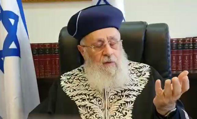הרב יצחק יוסף: יש להוקיע את הפורעים בבני ברק