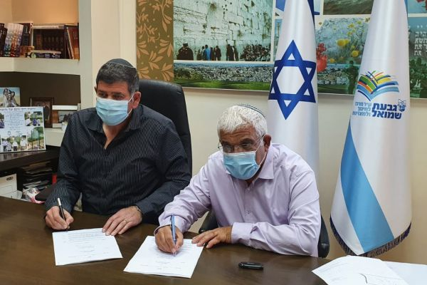 """ישיבת בנ""""ע בגבעת שמואל עוברת לניהול העירייה"""