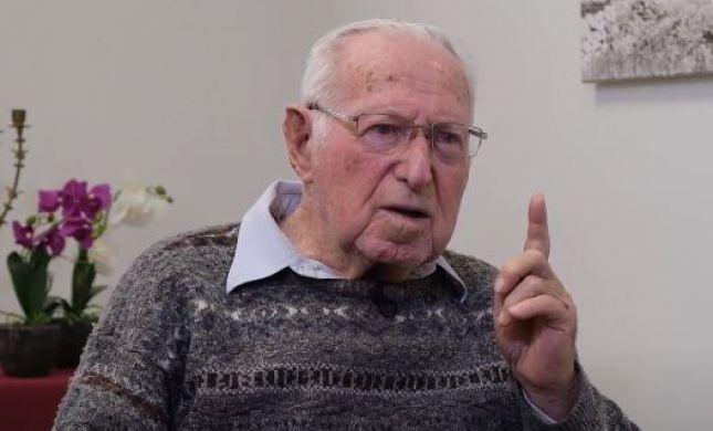 תגידו מזל טוב: משה (מושקו) מושקוביץ בן 96