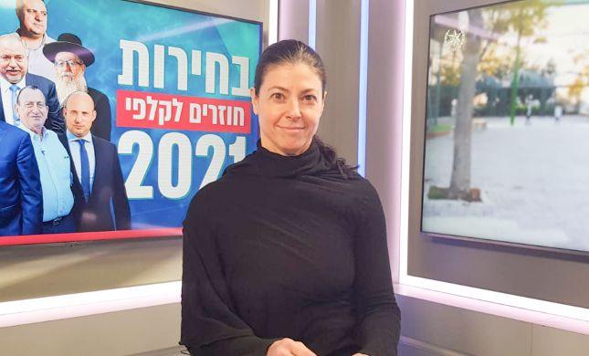 מרב מיכאלי נבחרה לראשות מפלגת העבודה