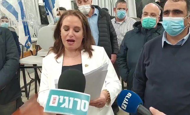 """צפו: נאום הניצחון של יו""""ר הבית היהודי חגית משה"""