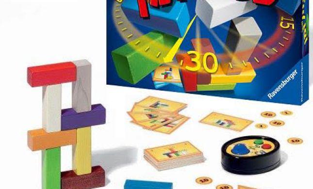 להעסיק את הילדים בבית עם המשחק 'עניין של זמן'