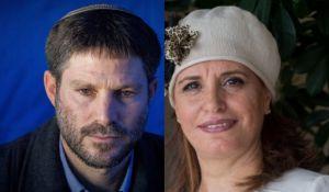 חדשות המגזר, חדשות קורה עכשיו במגזר, מבזקים דרישה בבית היהודי: צריך שוויון בין סמוטריץ' לחגית