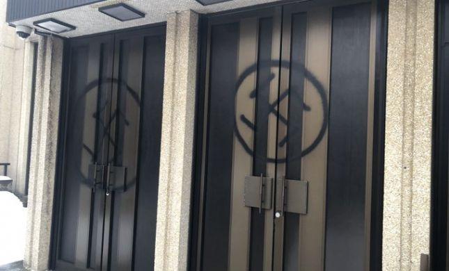 אנטישמיות בקנדה: צלבי קרס על קיר בית הכנסת