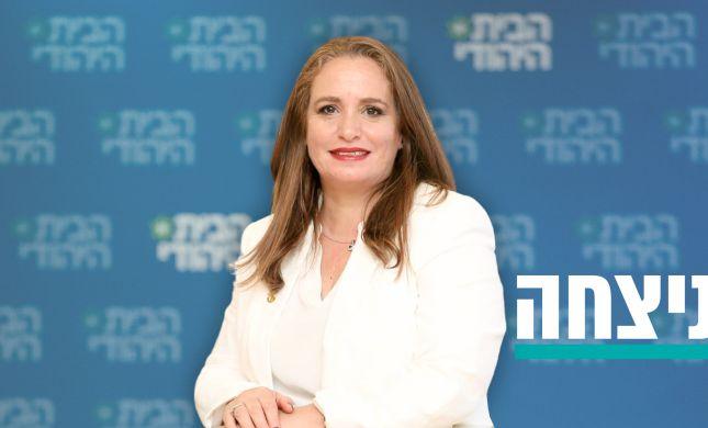 הבלאגן בבית היהודי: לא מצליחים למצוא מועמד לשר