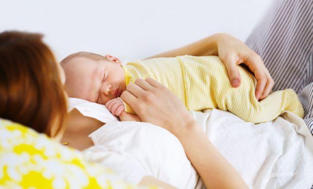 לקראת לידה? בשורה ענקית מהביטוח הלאומי