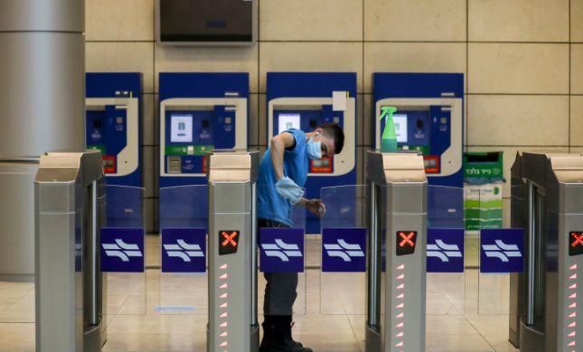 החל מהיום: עשרות תחנות רכבת יסגרו; כל הפרטים