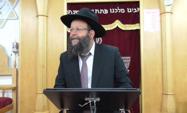 הפסד לבית היהודי בבחירות לרב העיר לוד