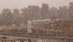 חדשות, חדשות בארץ, מבזקים הסערה תתגבר; שלג בצפון ובירושלים: תחזית מזג אוויר