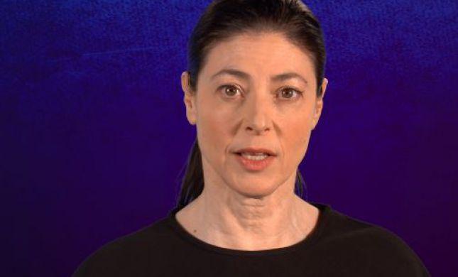 מרב מיכאלי: מפלגת העבודה עוזבת את הממשלה