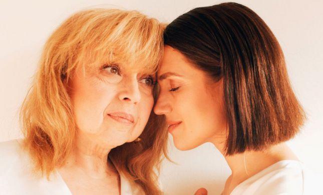 צפו: מארינה מקסימיליאן במחווה מרגשת לאמא שלה
