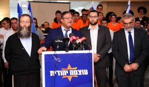 חדשות המגזר, חדשות קורה עכשיו במגזר, מבזקים עוצמה יהודית היא בשר מבשרה של הציונות הדתית