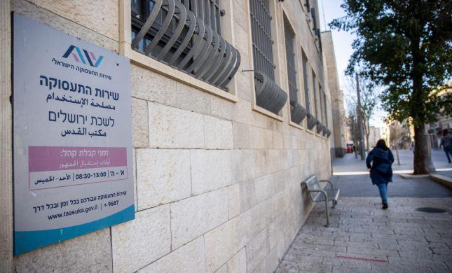 נזקי הקורונה: 750,000 מחוסרי עבודה בישראל